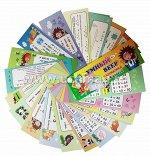 Умный веер. Математика. 1-4 классы. Основные термины и понятия + занимательные задания. (Размер 60*170, картон мелованный, пл. 2