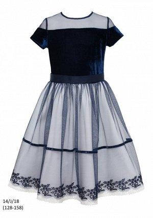 Платье р. 122/128/134 Польша качественное красивое
