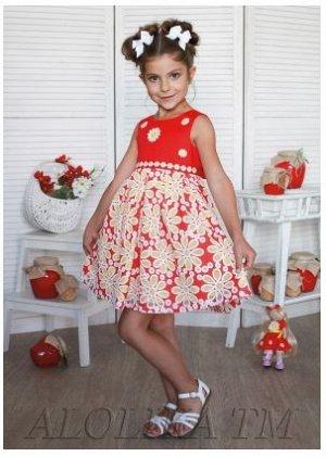 Яркое платье для девочек