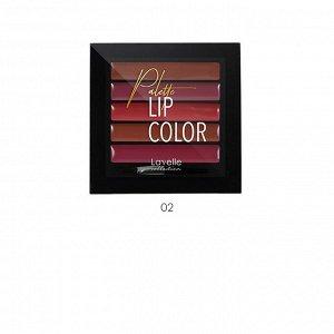 .Лавель Палетка для губ LIP COLOR тон 02 нюдово - розовый NEW