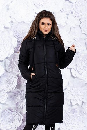 Зимнее пальто, размер 46-48, ближе к 48