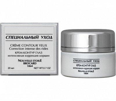 Новая заря - в пути. Косметика и парфюмерия — Специальный уход - косметика проф.уровня — Защита и питание