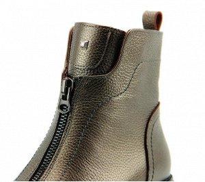 Ботинки кожа бронза демисезон