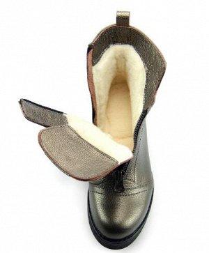 Ботинки натуральная кожа бронза