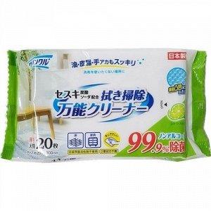 Многофункциональные влажные салфетки для уборки