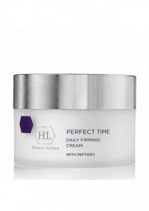 Распил Укрепляющий и обновляющий крем Daily Firming Cream, Укрепляющий и обновляющий крем. Обогащен уникальным пептидным комплексом, который помогает уменьшить морщины и предотвратить появление новых,