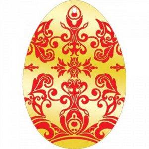 Мини-подвеска с фольгой пасхальное яйцо
