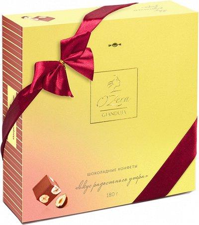 Яшкино-Новое !!      — Конфеты в коробках — Шоколад