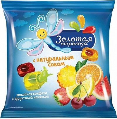 Яшкино-Новое 111!!      — Карамель, желейные... — Конфеты