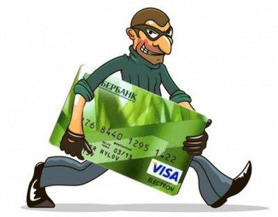 В наличии хозы, одежда, бижу, авто и др       — Чехлы Для Защиты Кредитных Карт — Обложки для документов