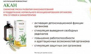 Урбеч из очищенного конопляного семени (ядро)