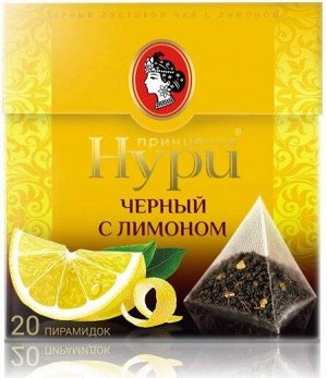 Чай Принцесса Нури пирам. черн. с лимоном 1,8г 1/20/12, шт