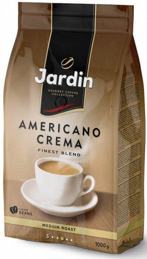 Кофе Жардин Американо Крема зерно 1000 гр