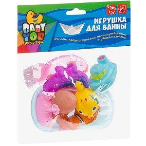 Набор игрушек для купания, BONDIBON, пупс, ванночка, круг, рыбки, крокодил, катер.