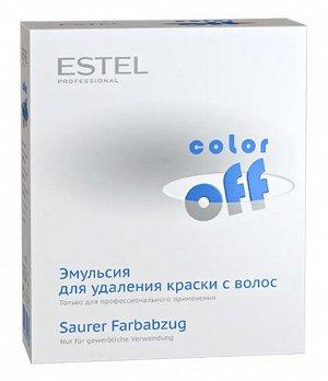 Эмульсия для удаления краски. ESTEL.