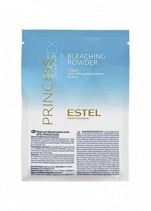 Пудра для обесцвечивания волос ESTEL PRINCESS ESSEX, 30 г