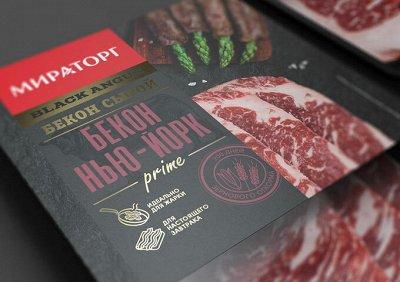 Только охлажденная продукция на прямую с производства!!! — Бекон,Карпаччо,Тар-Тар — Говядина и телятина