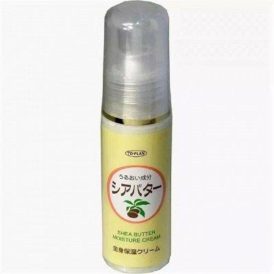Японские витамины и вкусняшки! Самые низкие цены!  — Крем с маслом Ши — Для тела