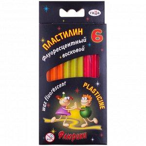 """Пластилин флуоресцентный Гамма """"Флюрики"""", 06 цветов, со стеком, картон. упак., европодвес"""