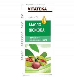 Масло Жожоба Косметическое С Витаминно-Антиоксидантным Комплексом