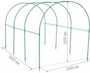 Парник металлический в ПВХ 3х2,1х2м ? 16 мм