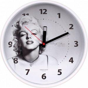 Часы настенные 77771726