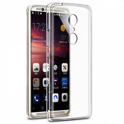 Защитные стекла Glass и аксы!  Дарим подарки за заказ🎁   — Силиконовые чехлы для ZTE — Для телефонов