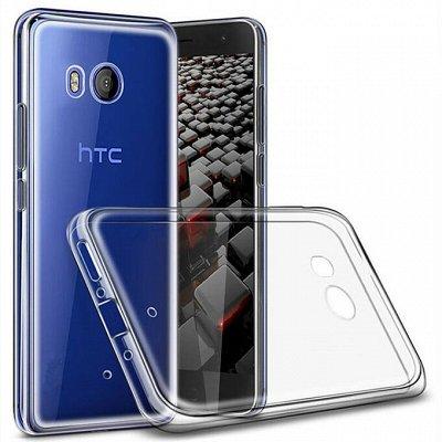 Защитные стекла Glass и аксы!  Дарим подарки за заказ🎁   — Силиконовые чехлы для HTC — Для телефонов