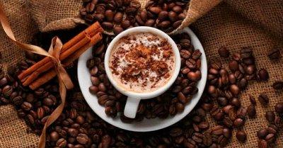 Tea*Coffe.Ресторанное! 30 Новинка Кофейный скраб!! — Кофе 0,5 кг — Кофе и кофейные напитки