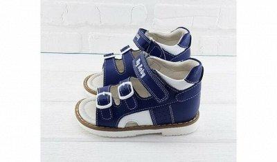Правильная обувь детским ножкам-21 Готовимся к осени!  — Профилактические сандали. Новинки вверху — Сандалии