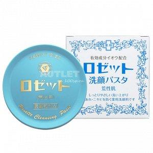 Очищающее средство для умывания для сухой кожи с серой, предотвращающей угревую сыпь и сухость кожи