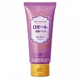 Пенка для умывания для сухой кожи с мембраной яичной скорлупы, маслами граната,  клюквы и малины. Для зрелой кожи