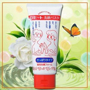 Подсушивающая пенка для умывания для нормальной и жирной кожи с серой, предотвращающей угревую сыпь и сухость кожи