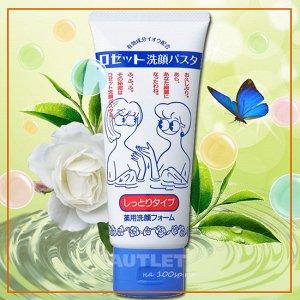 Увлажняющая пенка для умывания для сухой кожи с серой, предотвращающей угревую сыпь и сухость кожи
