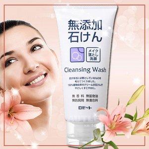 Кремовая пенка для умывания и снятия макияжа без искусственных добавок