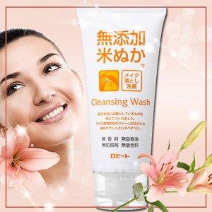 Кремовая пенка для умывания и снятия макияжа с экстрактом риса