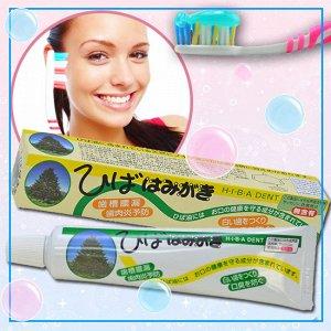 """""""Hiba Dent"""" Зубная паста для чувствительных зубов с растительными экстрактами"""
