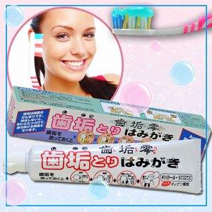 """""""Сикорен""""  Зубная паста для защиты от кариеса и удаления зубного налета отбеливающая"""