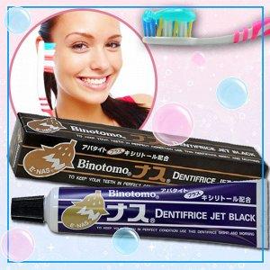 """""""Binotomo Баклажан"""" Зубная паста для защиты от кариеса и зубного камня отбеливающая черная"""