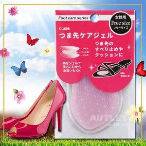 """""""FUDO KAGAKU"""" Гелевые противоскользящие подушечки для обуви под стопу, уменьшающие давление при ходьбе (светлые)"""
