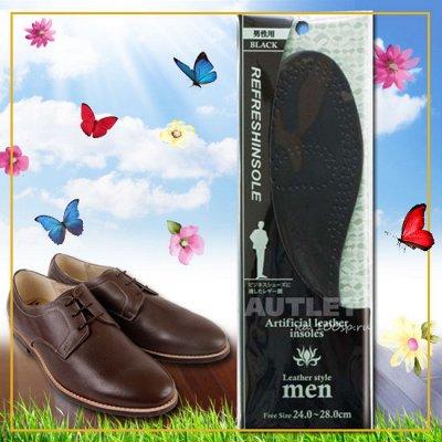 Экспресс ! Любимая Япония, Корея, Тайланд❤ Все в наличии ❤ — FUDO KAGAKU - Самые удобные стельки для обуви ! — Красота и здоровье