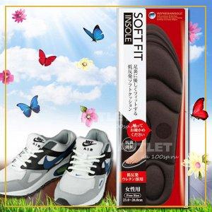 """""""FUDO KAGAKU"""" """"Soft Fit"""" Мягкие анатомические стельки с антибактериальным эффектом для спортивной обуви (коричневые)"""