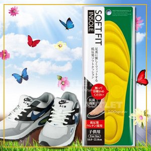 """""""FUDO KAGAKU"""" """"Soft Fit"""" Мягкие анатомические стельки с антибактериальным эффектом для спортивной обуви (желтые)"""