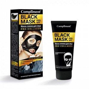 Compliment BLACK MASK Маска-пленка д/лица PRO-COLLAGEN /80
