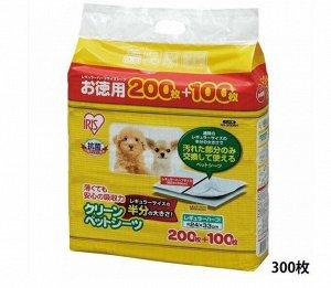 Ультратонкие пеленки (24 см * 33 см 300 штук)