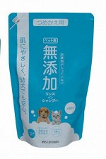 Гипоаллергенный шампунь для деликатного мытья (запаска)