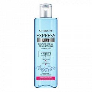 Compliment Express Lift Тоник д/лица гиалуроновое увлажнение /250