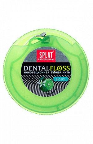 Splat СПЛАТ Зубная нить Бергамот и лайм (cп.6)