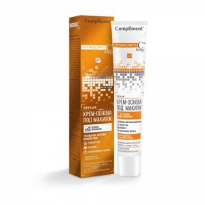 Compliment Vitanorm C+Energy Легкая крем-основа под макияж /50
