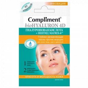 Compliment Саше маска bioHyaluron 4D Глубоко увлажняющая против морщин /7*